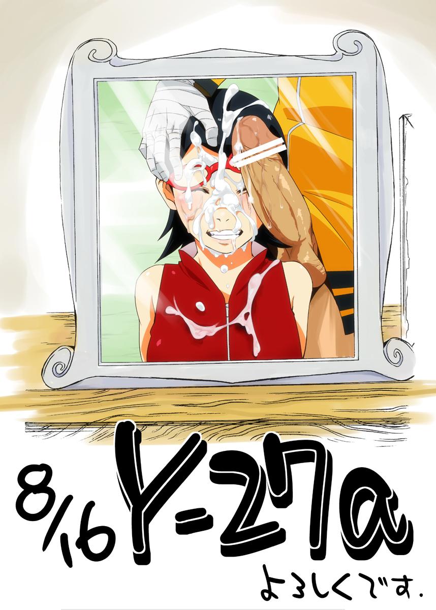 fanfiction x male naruto kyuubi Seven deadly sins diane gif