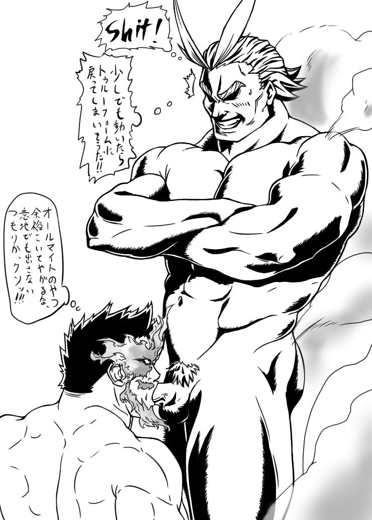 x hero deku bakugou boku no academia Valkyrie in clash of clans