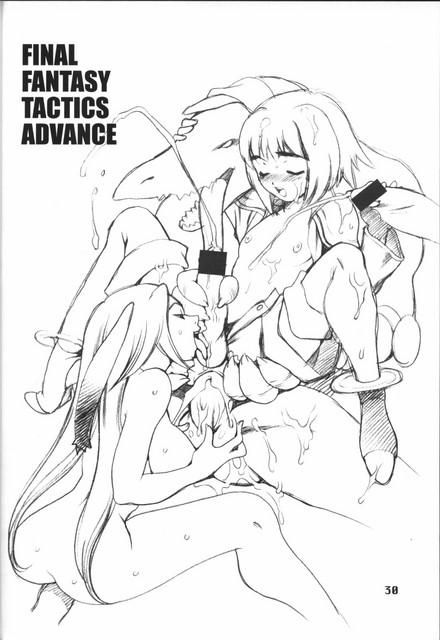 advance final archer fantasy tactics Moero! taiikukai-kei musume 2 hirose rino hen