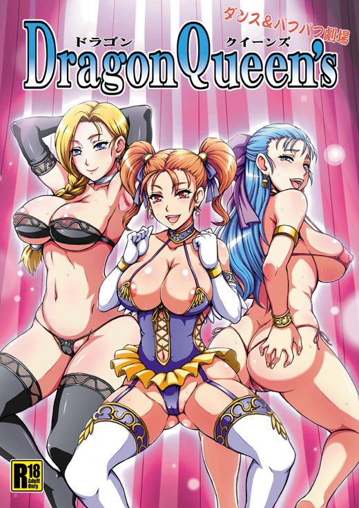 mod 11 dragon nude quest Tabitha smith x-men evolution