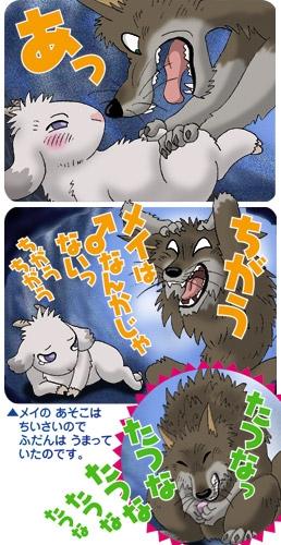shounenshoujo no no yuukyuu kuni, sharin Street_fighter_x_tekken