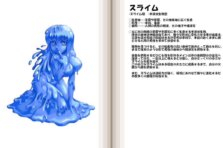reincarnated as slime time got a souka that i Hoshizora e kakaru hashi uncensored