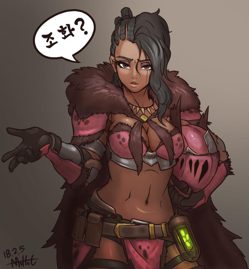 oblivion seducer get how armor to dark Call of duty samantha maxis