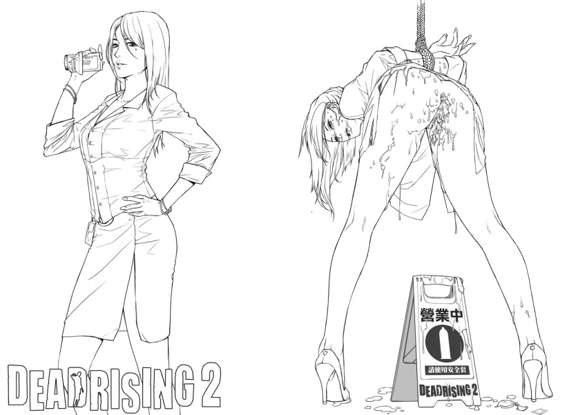3 hilde dead rising porn Hentai foundry my pet tentacle monster