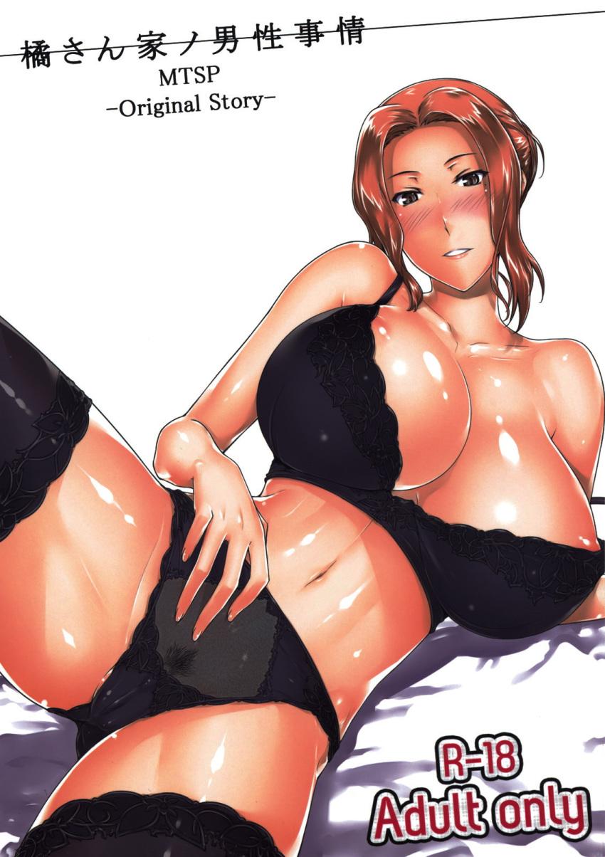 chi mitarashi-san jijou fela no pure: Dragon ball z comics
