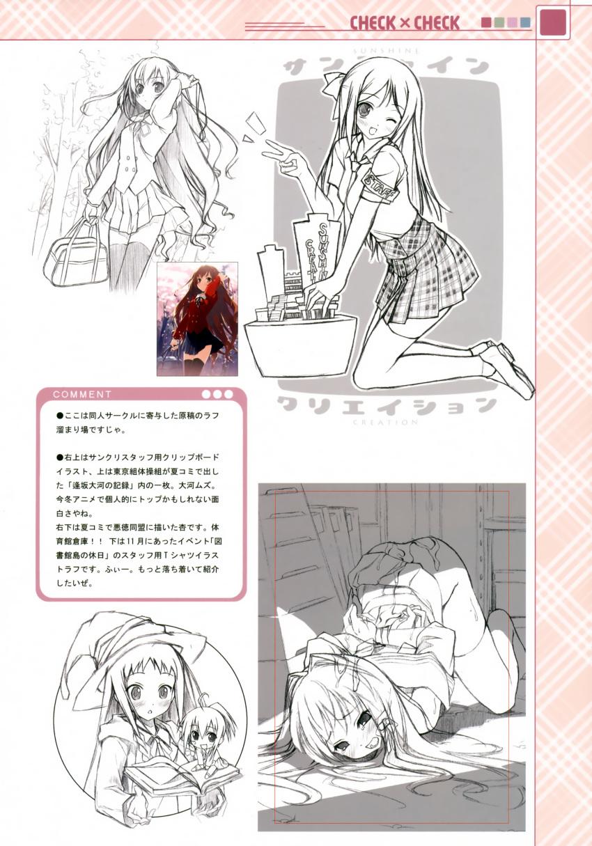 sorezore houkago no mushuusei: kanzen Destiny 2 lakshmi-2